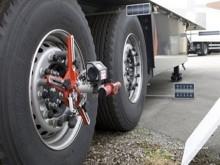 Развал схождение грузовых автомобилей