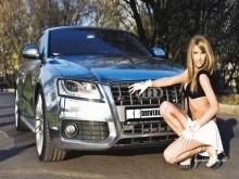 Ремонт Audi S5