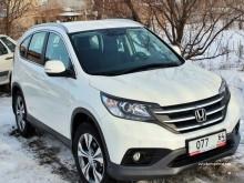 Ремонт Honda CR-V в Киеве