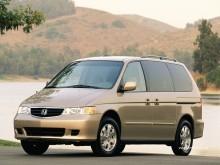 Ремонт авто Honda Odyssey