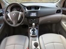 ТО Nissan Sentra