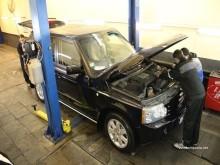 Техническое обслуживание Land Rover