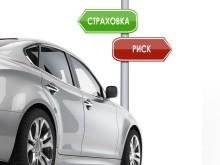 автостаховка в автосервисе