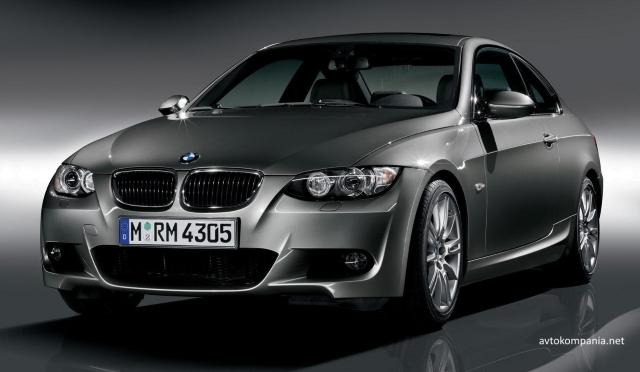 Ремонт BMW в Киеве